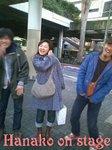 41makoringmitatake_sh01.jpg